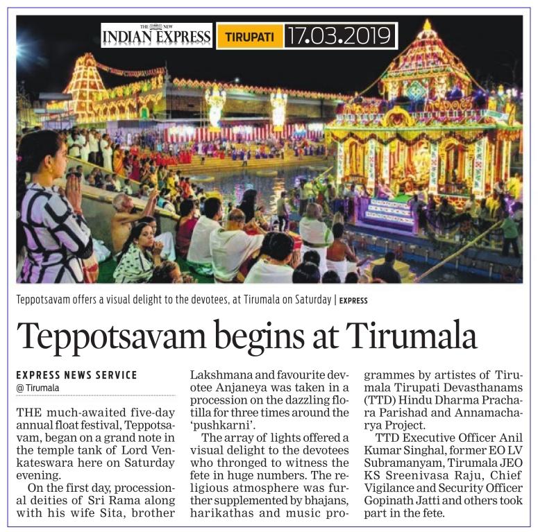 Sreevari Teppotsavam Begins Express 17-03-2019