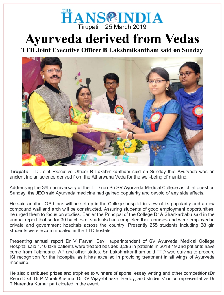 SV Ayurveda College Anniversary The Hans India 25-03-2019.jpg
