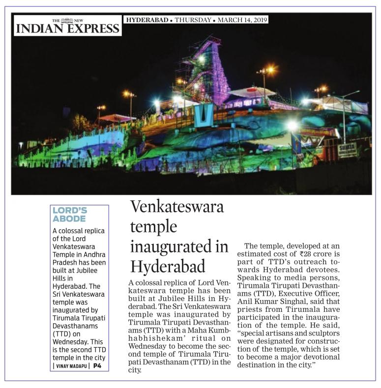 SVS Temple Film Nagar Hyd Express Hyderabad 14-03-2019
