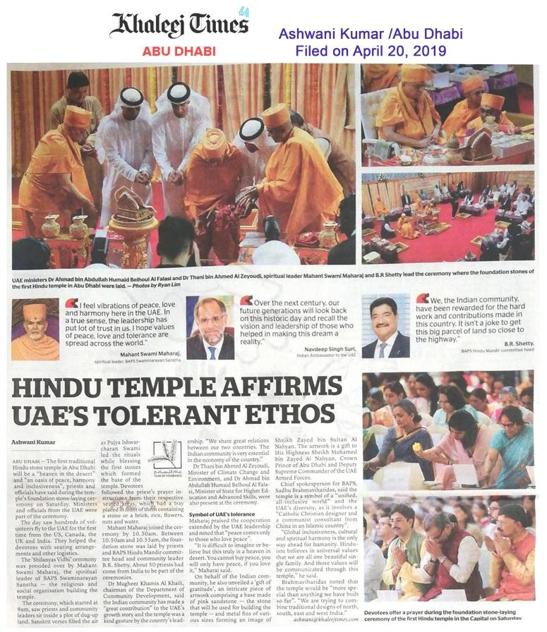 Abu Dhabi Hindu Temple Khaleej Times 21-04-2019.jpg