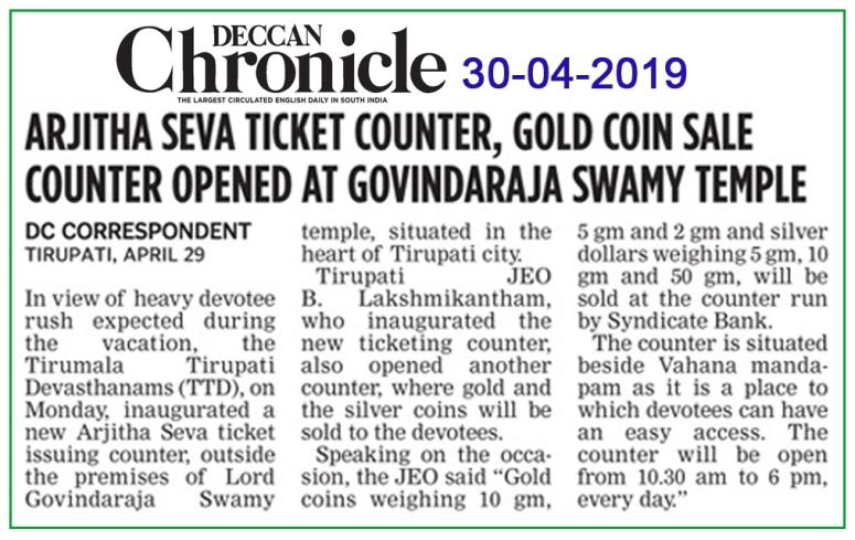 Arjita Seva Ticket & Gold Coin Sale Counters at Govindaraja Swamy Temple DC 30-04-2019