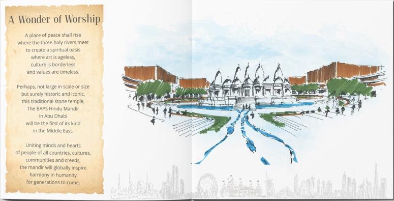 BAPS Hindu Mandir, Abu Dhabi - Shilanyas Invite copy