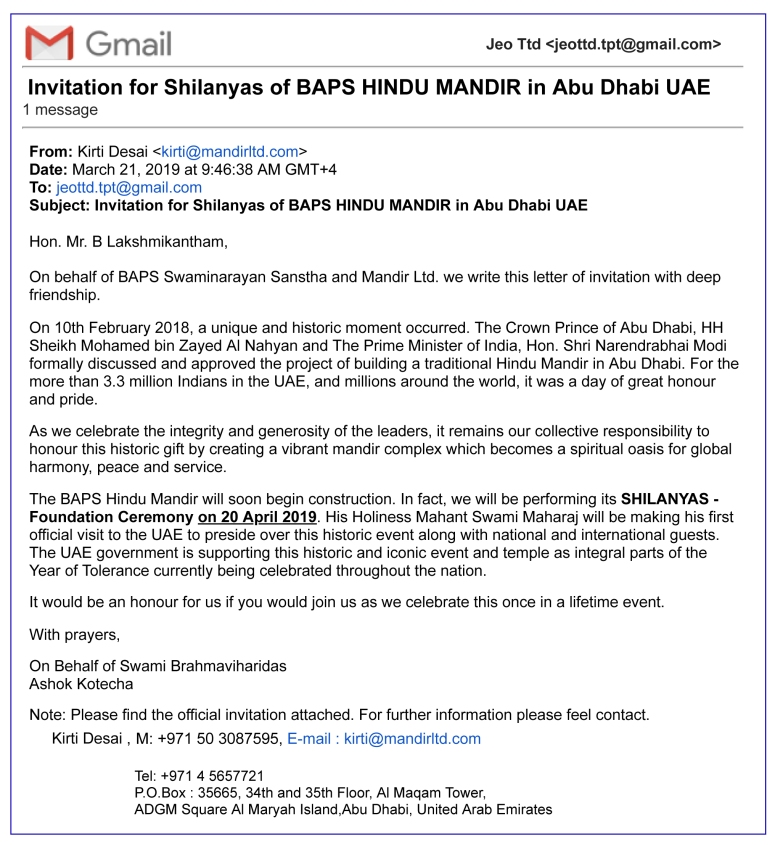 Gmail from BAPS HINDU MANDIR in Abu Dhabi UAE.jpg