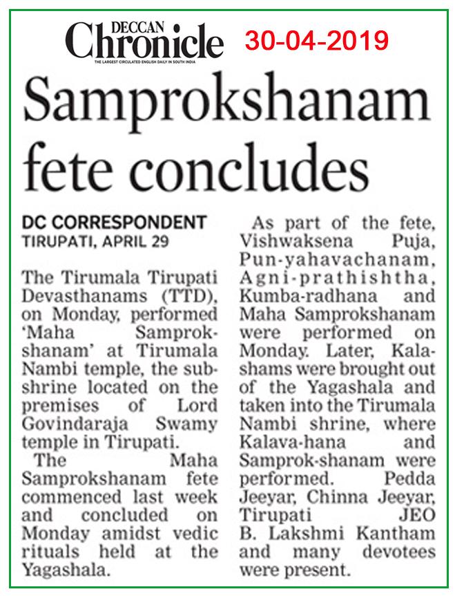 Maha Samprokshanam concludes DC 30-04-2019