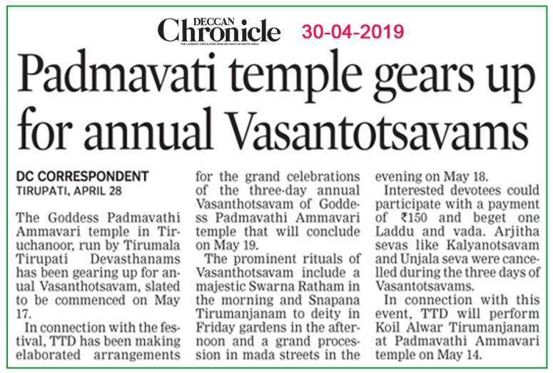 Padmavati Temple Annual Vasantotsvam DC 29-04-2019