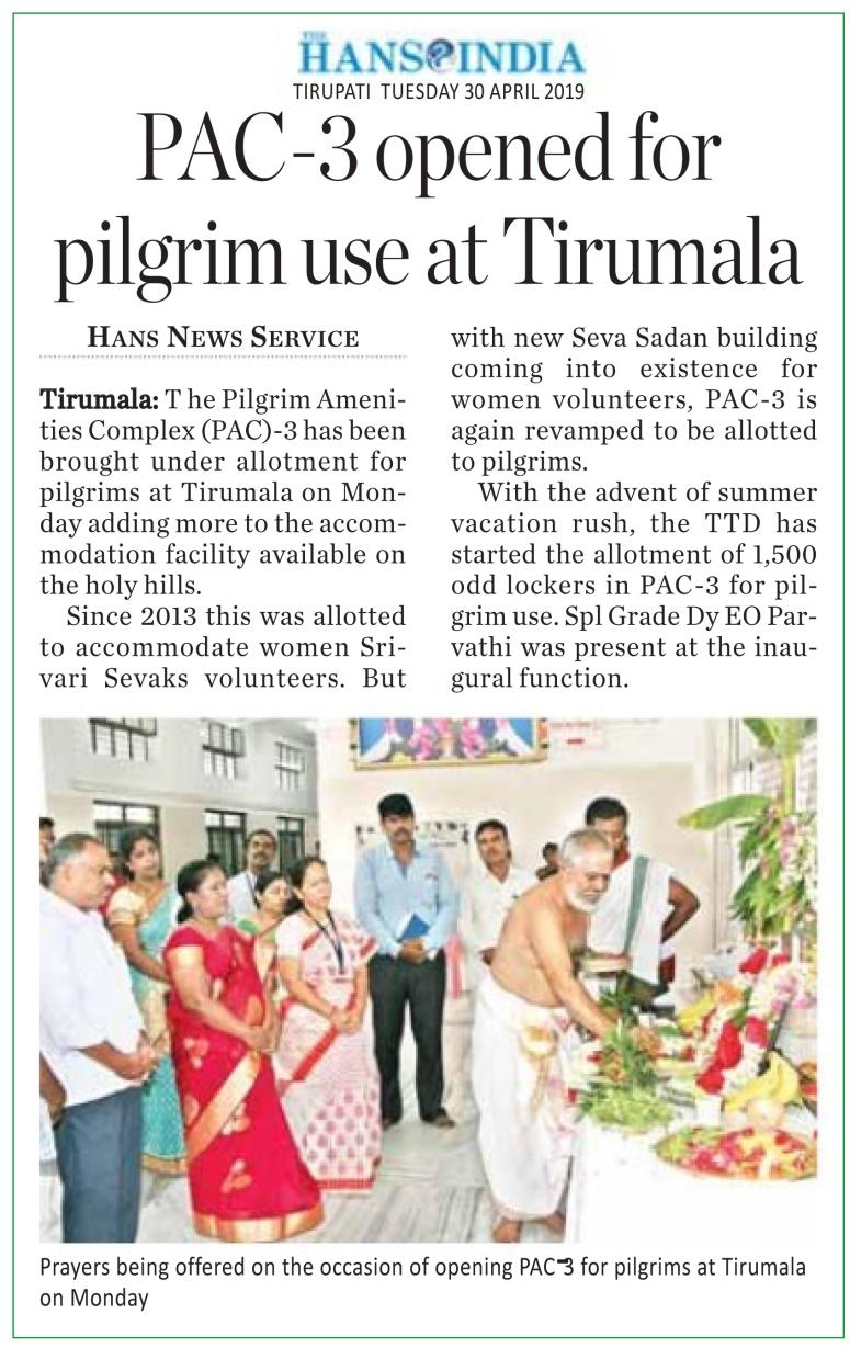 Piligrims Amenities Complex opend HansIndia 30-04-2019