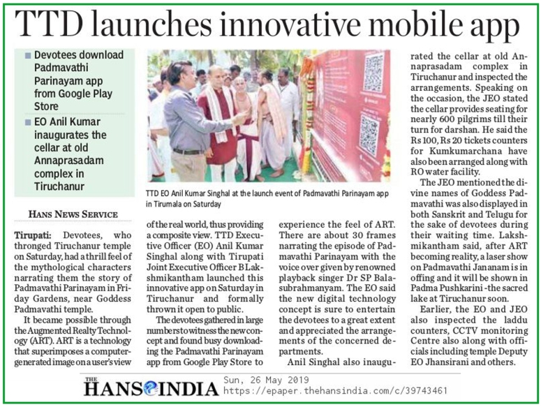 ART TTD launches Mobile App The Hans India 26-05-2019