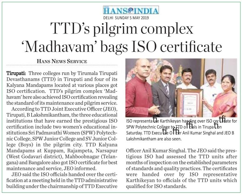ISO to TTD Institutes The HansIndia 05-05-2019