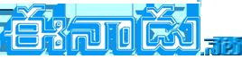 Eenadu logo.png