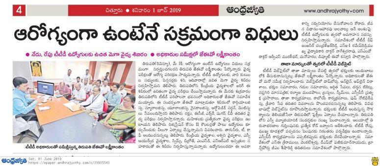Health Camp Jyothy 01-06-2019.jpg