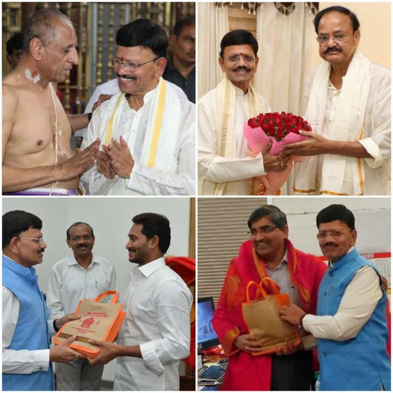 With Vice President-Governor-AP CM & CS